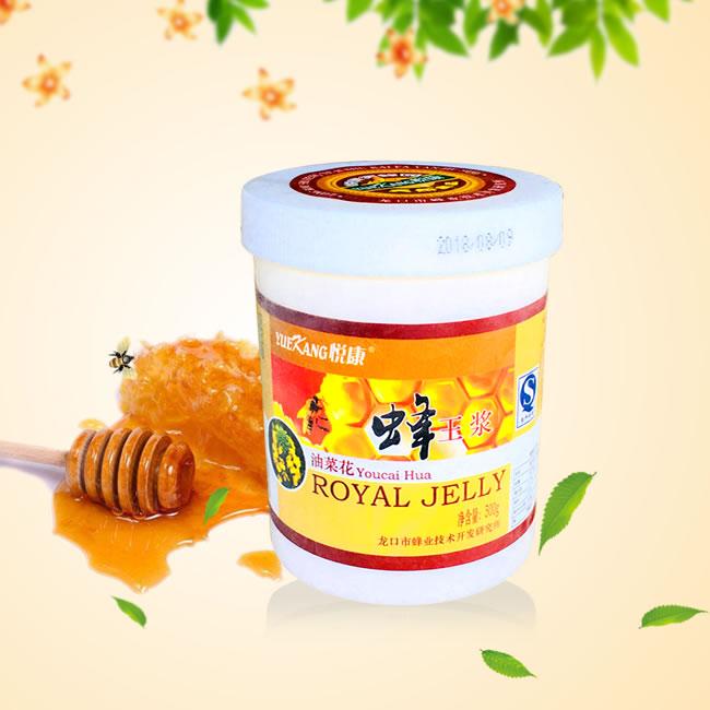 油菜花蜂王浆